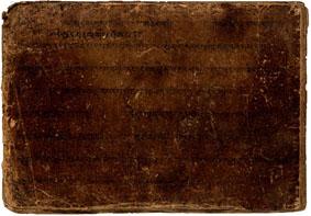 IOL Tib J 76, last page